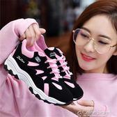 春夏新款運動鞋女韓版學生網面透氣單鞋百搭休閒鞋女鞋跑步鞋color shop