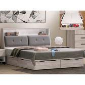 床架 FB-015-12 凱特古橡色5尺雙人床 (床頭+床底)(不含床墊) 【大眾家居舘】