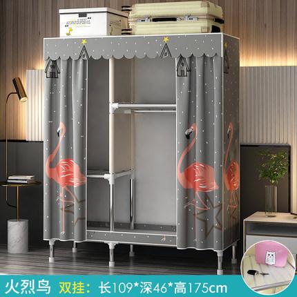 簡易衣櫃家用臥室簡約現代布衣櫃出租房用宿舍結實耐用鋼管加固bu 「免運」