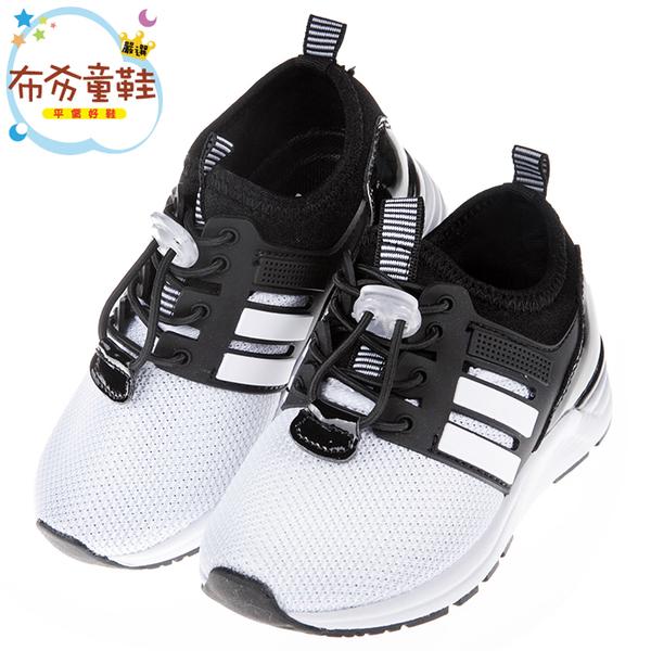 《布布童鞋》MLB美國職棒大聯盟白色透氣兒童慢跑運動鞋(16.5~22公分) [ M7X028M ]
