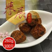 【譽展蜜餞】辣梅 260g/100元