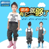 兒童下水褲半身背帶耐磨防水連體透氣幼兒園玩沙水池戶外防護服 color shop YYP