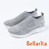 2018春夏新品bellarita.編織水鑽麻花輕量休閒鞋(8373-85灰)