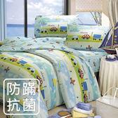 【鴻宇HONGYEW】美國棉/防蹣抗菌寢具/台灣製/單人三件式兩用被床包組-157305