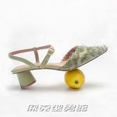 【快出】小CK女鞋2021夏季仙女風中高跟粗跟學生百搭包頭時裝涼鞋女ins潮