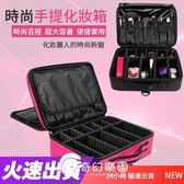 工具箱 專業化妝箱包手提大容量多層EC40002-現貨