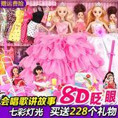 會說話的換裝芭比洋娃娃套裝大禮盒別墅城堡婚紗兒童玩具
