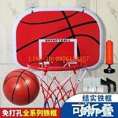 掛式籃球架籃筐壁掛兒童投籃玩具室內免打孔懸【奇趣小屋】