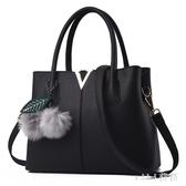 女士包包新款時尚潮韓版手提包大氣簡約斜挎單肩包中年媽媽包 OO512【VIKI菈菈】
