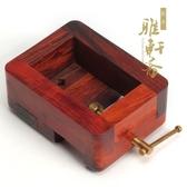 [超豐國際]A雅軒齋 紅木工藝品 酸枝印章夾 印床刻床夾具 1入