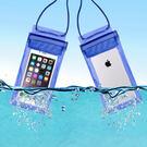 手機防水袋,三層防水夾鏈設計,最大可放6吋手機(OPPO R9 Plus),顏色隨機出貨