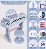 電子琴 電子琴玩具小鋼琴兒童初學者入門寶寶1-3歲6女孩可彈奏音樂多功能ATF koko時裝店