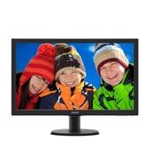 PHILIPS 24型 243V5QHSBA HDMI MVA寬螢幕