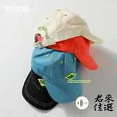 兒童鴨舌帽遮陽帽男女寶寶帽子休閒夏薄款小童棒球帽【君來佳選】