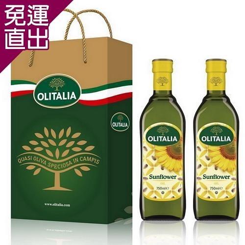 Olitalia奧利塔 葵花油禮盒組 750mlx2瓶【免運直出】