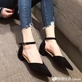 高跟鞋新款女鞋韓版中空尖頭一字扣單鞋女黑色低跟小跟工作鞋 618購物節