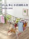 不銹鋼晾衣架落地折疊室內家用涼曬衣架桿陽台簡易嬰兒掛衣服架子  YJT【全館免運】