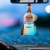 色格汽車香水掛件車載香水掛式車內掛飾香薰精油除異味持久淡香
