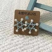 6角珍珠星星耳環-抗敏鋼針-耳針-C16010- pipima