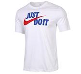 NIKE NSW TEE JUST DO IT SWOOSH 男款 白色 短袖 休閒 運動 上衣AR5007106