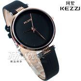 KEZZI珂紫 簡約多色皮革錶帶手錶 女錶 防水手錶 學生手錶 黑色 KE1820玫黑