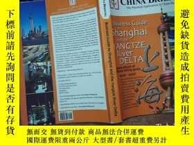 二手書博民逛書店CHINA罕見BRIEFING BUSiness GUIDE TO SHANGHAI AND YANGTZE RI