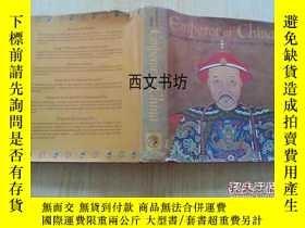 二手書博民逛書店【罕見】1974年 中國皇帝:康熙畫像 Emperor of C