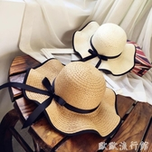 帽子 帽子女海邊夏季防曬大沿草帽太陽大帽檐沙灘遮陽帽遮臉百搭韓版潮 歐歐