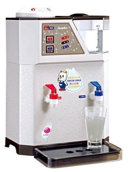 東龍低水位自動補水溫熱開飲機TE-838B