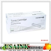 USAINK~FUJI XEROX CT202137 原廠碳粉匣 適用:Docuprint P115b/M115b/M115fs/P115w/M115w/M115z