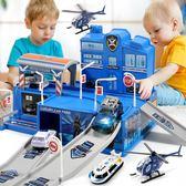 玩具男孩兒童停車場合金工程軌道車消防車模型小汽車套裝警察車 WE1101『優童屋』