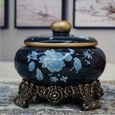 歐式陶瓷帶蓋煙灰缸創意個性潮流多功能室內家用煙缸簡約裝飾擺件【萬聖節8折】