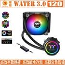 [地瓜球@] 曜越 Tt Water 3.0 120 一體式 水冷 CPU 散熱器 ARGB Sync主板連動