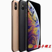 ※南屯手機王※ Apple iPhone XS Max 64G【預購宅配免運費】