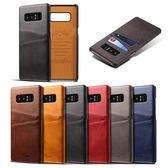 三星 Note8 S8 Plus S8+ 手機殼 保護殼 質感 時尚 插卡 S8+ 硬殼 皮革 小牛?插卡後殼 Note8手機殼