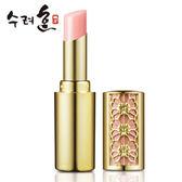 LG 秀麗韓 SOORYEHAN 妍 珍珠光絲絨潤唇膏(粉) 3.5g 《Belle倍莉小舖》