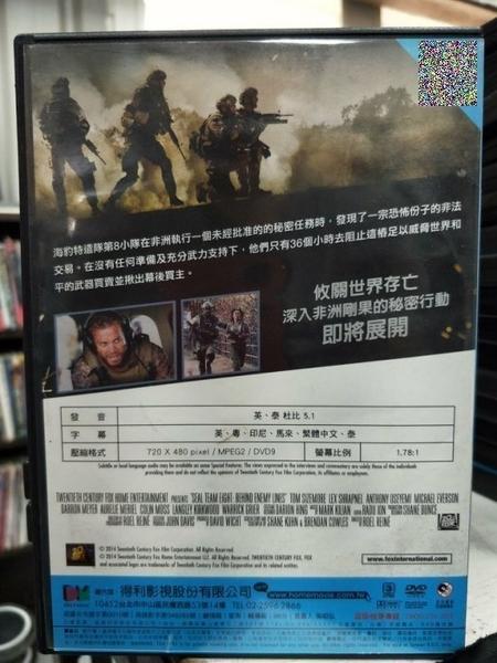 挖寶二手片-C04-049-正版DVD-電影【衝出封鎖線4】-湯姆賽斯摩 坦雅范葛瑞安(直購價)