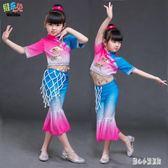女童舞蹈服 小荷風采兒童舞蹈演出服三沙海娃演出服兒童新款 nm14203【甜心小妮童裝】
