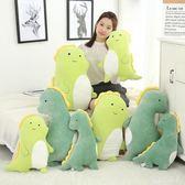 恐龍毛絨玩具玩偶娃娃公仔女孩可愛萌韓版柔軟睡覺大號懶人抱枕 LN1466 【極致男人】