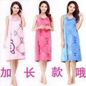 浴巾可穿裹胸女純棉成人柔軟吸水能穿的衣服美容院浴裙抹胸大毛巾 居享優品