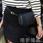 腰包 迷你小腰包皮 鱷魚紋 導購員營業員工作時尚腰包女     唯伊時尚