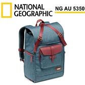 24期零利率 國家地理 National Geographic NG AU 5350 澳大利亞系列