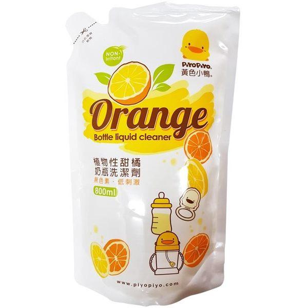 【奇買親子購物網】黃色小鴨 奶瓶蔬果洗潔劑補充包800ML(香甜橘油)
