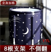 【新北現貨】泡澡桶 70*70cm大人可折疊洗澡桶家用免充氣兒童沐浴桶 YJT
