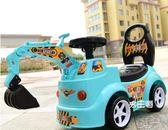 滑步車兒童扭扭車1-3歲寶寶助步滑行四輪玩具車帶音樂妞妞搖擺車溜溜車XW(中秋烤肉鉅惠)