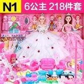 怡甜芭比仿真精致洋娃娃套裝大號禮盒女孩公主兒童換裝玩具單個布LXY6638【pink中大尺碼】