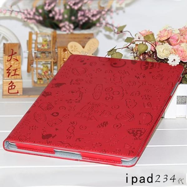 ipad1保護套lpad3平板電腦9.7英寸air2蘋果iapd6殼子mini4代3【限時八折】