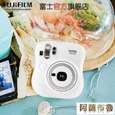 拍立得 Fujifilm/富士 instax mini25 一次成像相機立拍立得mini25迷你25 阿薩布魯