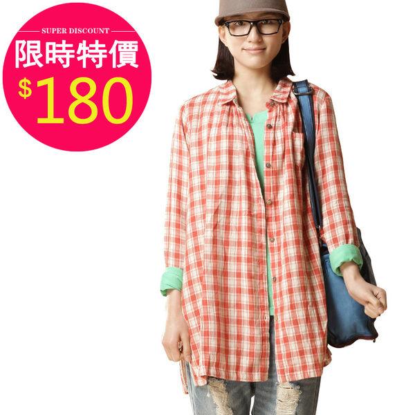 襯衫【749】FEELNET中大尺碼女裝春裝新款打底簡約格子拼接長袖襯衫XL-4XL碼