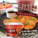 韓國 CJ Cookit 即時料理泡菜煎餅 210g 泡菜煎餅 料理包 即時料理 韓式泡菜煎餅 韓式料理